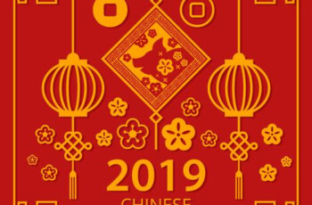 Chinese New Year 2019 Vector Download Free Vectors